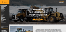 Настройка Яндекс Директа и Оптимизация Google Ads