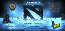 """Пабстомп """"Дота2"""" в Украине"""