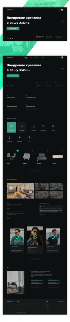 Компания «APARTMENT» — подбор умных апартаментов