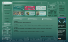 Макет веб-страницы