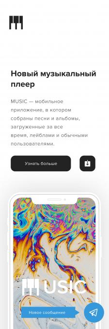 Веб - дизайн презентация приложения на смартфоне