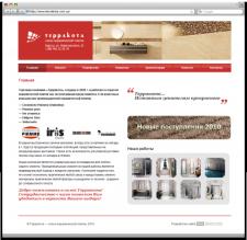 Разработка сайта для салона керамической плитки «Терракота»