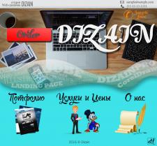 """Landing page + лого (""""Dizayn)"""