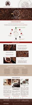Сайт Интернет-Магазина Свежеобжаренного Кофе