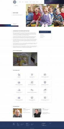 Концепт дизайна сайта школы