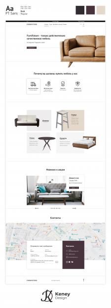 Furnifuture site design