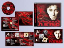 CD диск Григорий Лепс