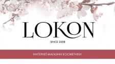 Визитка для интернет-магазина косметики
