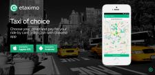 Сайт для службы такси