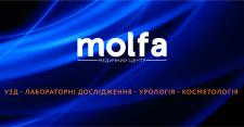 Логотип для медицинского центра MOLFA