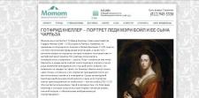 Готфрид Кнеллер — Портрет леди Мэри Бойл и ее сына Чарльза