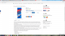 Станки одноразовые бритвенные Gillette 2
