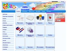"""Интернет-магазин """"Фотоподарок77"""""""