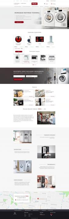 Дизайн интернет магазина Miele
