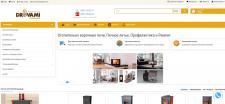 Интернет-магазин Дровами - отопительная техника