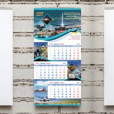 Аэропорт Запорожье-Квартальный календарь