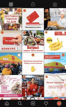 Народный супермаркет «Лидер»