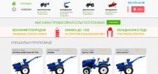Минитрактор.укр - сайт каталог сельхоз техники