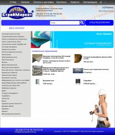 Строительный Интернет-магазин