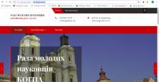 Створення простого сайту візитівки