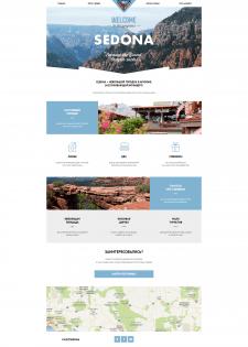 Sedona - Туристическое агенство