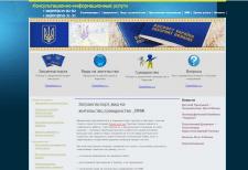 Создание сайта загранпаспортов