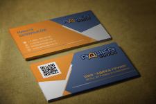 Адика Групп визитка