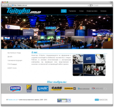 Разработка сайта для агентства «Tsibyko»