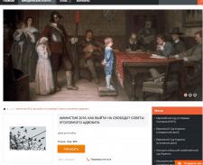 Посадочная страница на сайте юридических услуг