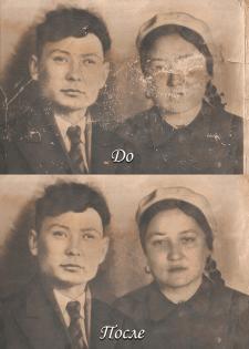 Восстановление старого фото
