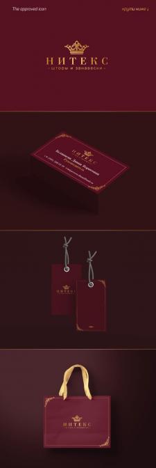 Нитекс (магазин штор и занавесок)