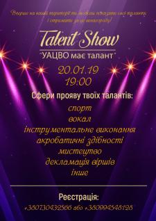 Плакат, Талант-шоу
