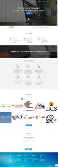 Веб студия Develion Software - сайт под ключ