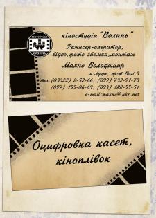 Киностудия