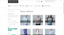 Интернет-магазин женской одежды ModaForYou