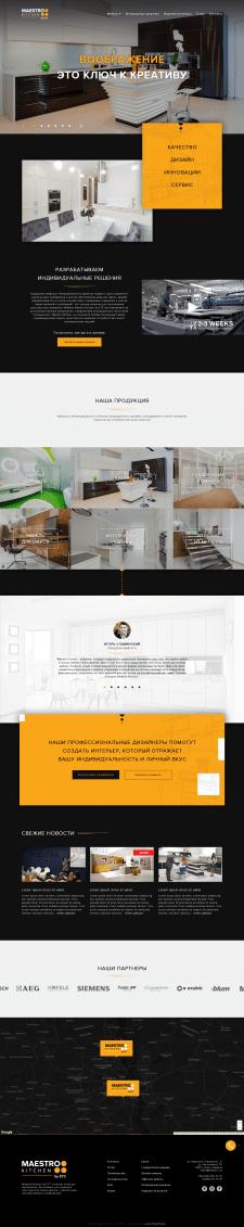 Дизайн сайта для мебельной компании Maestro Kitche