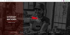 Разработка сайта-визитки для мясной компании