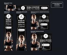 Анимированные веб-баннеры