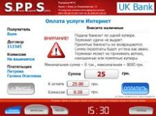 "Компьютерная программа ""SPPS"""