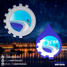 2 варианта логотипа инженерной академии