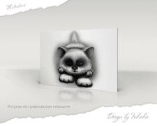 Котенок - рисунок на графическом планшете