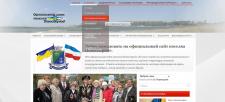 Сайт поселка городского типа Новоозерное