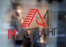 Логотип для общественной организации