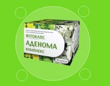 """Фитокапс комплекс """"Аденома простаты"""""""