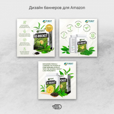 First Biohealth | Дизайн листинга Amazon