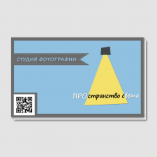Проект визитки фотографа