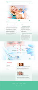 Дизайн сайта стоматологической клиники