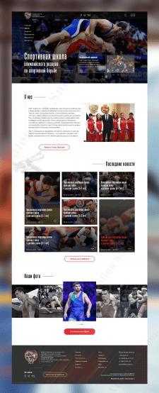 Спортивная школа вольной борьбы