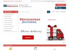 Nukko - интернет-магазин теплых полов