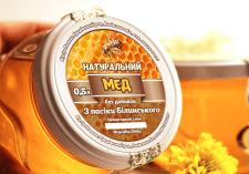 Етикетка на МЕД
